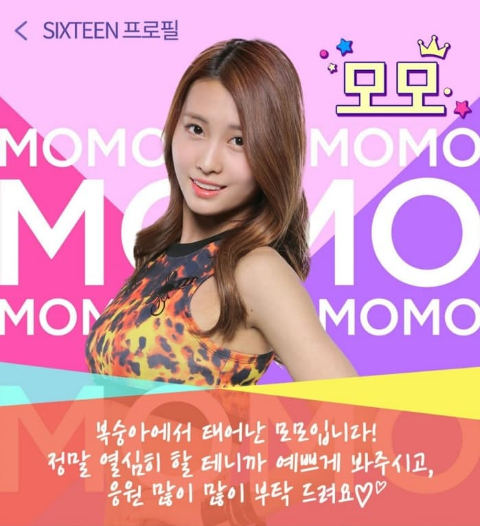 SIXTEEN_TEASER_TWICE_PROFILE_モモ